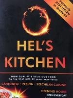 Hel's Kitchen
